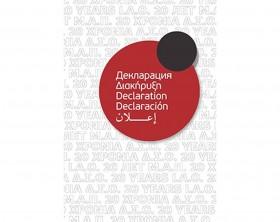 Declaration_Cover1359
