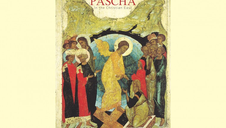 Pascha_Cover_Front_2048x1359