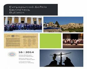 Bulletin_2014_Cover_Page_300x250