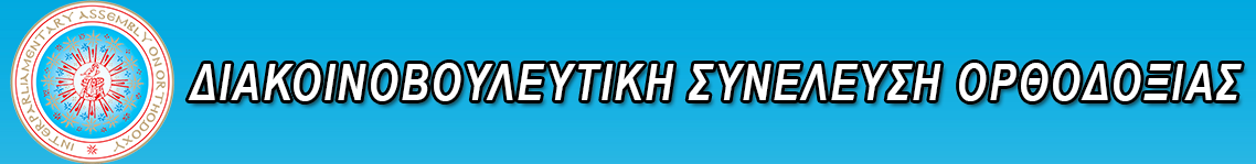 titlegreek